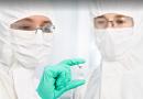 CureVac COVID-19 Vaccine Development