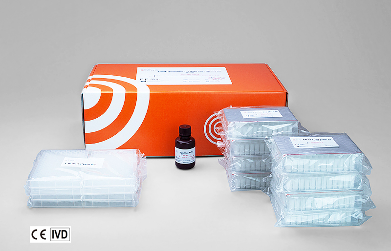 Rapid Viral RNA/DNA Extraction Kit